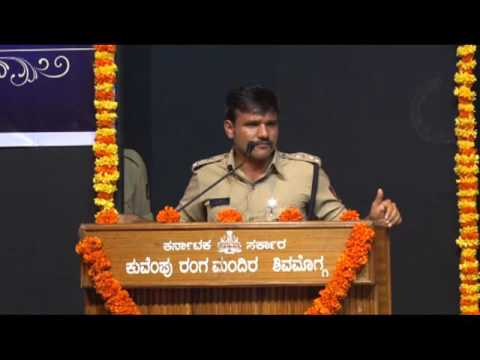 Ravi D Channannavar On Student Role In Nation Building, Shimoga