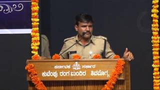 Ravi D Channannavar On Student Role In Nation Building, Shimoga