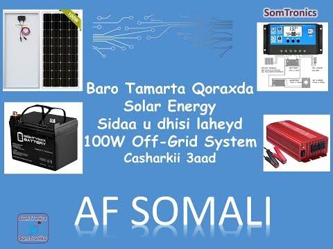 Baro Tamarta Solar Panels  Dhis 100w system Casharkii 3aad   Af somali