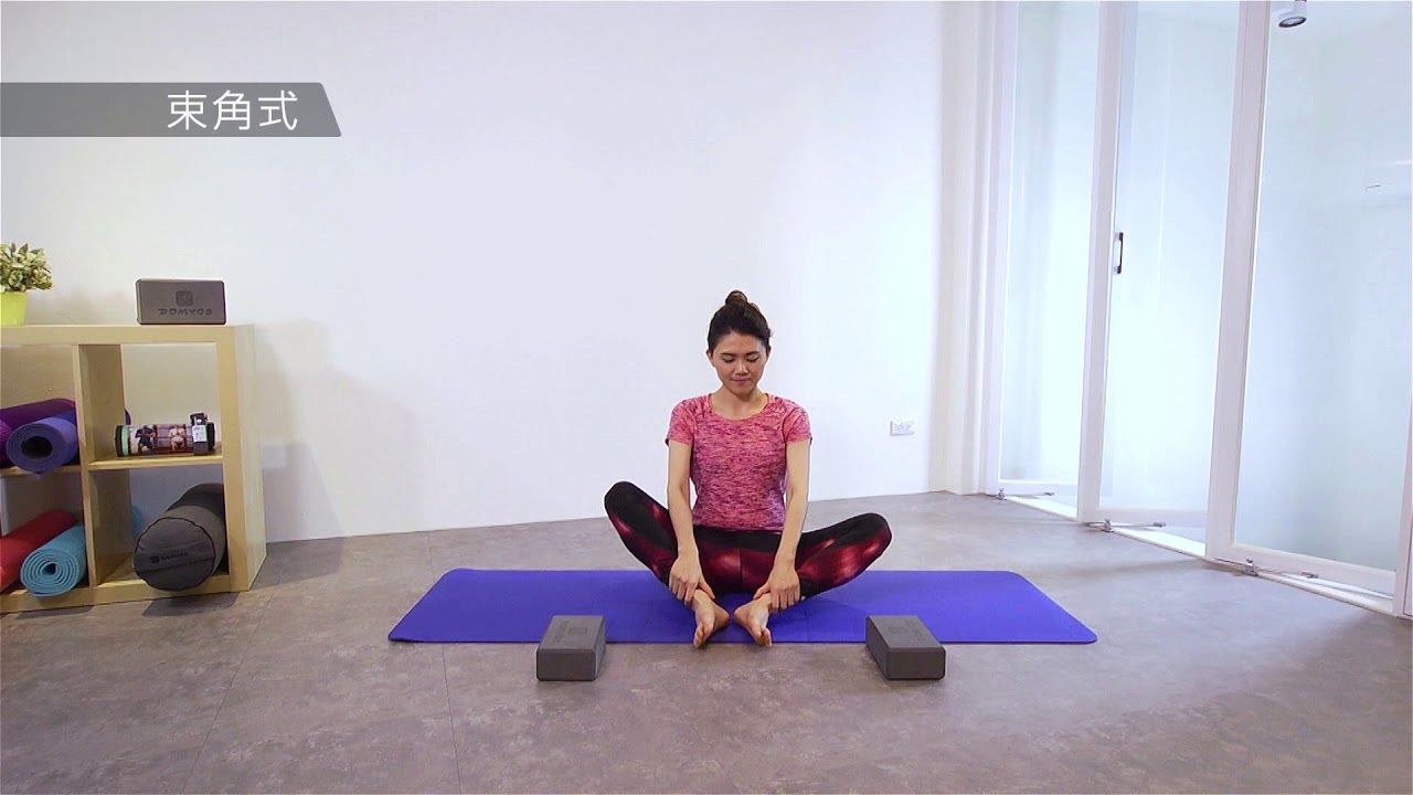 [迪卡儂] 瑜珈運動品牌 基礎瑜珈教學 - YouTube