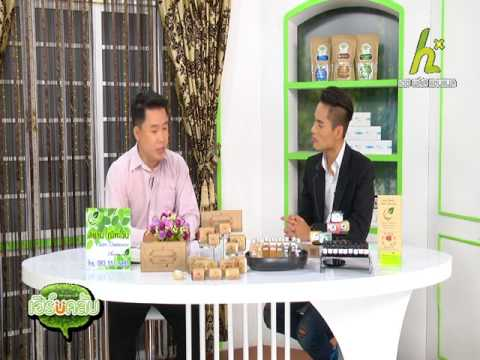 Siam Cheethawan onair at Herb Club Channel 27 Oct 15
