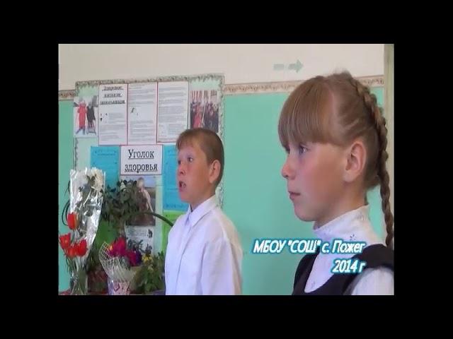 Решебник 5 класс по русскому языку державин 5 класс