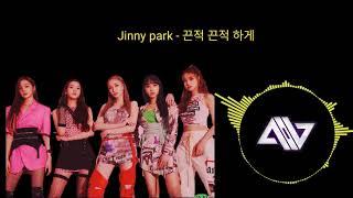 SECRET NUMBER ( 시크릿넘버 ) Jinny park - 끈적 끈적 하게