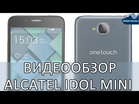 Видеообзор Alcatel Idol mini