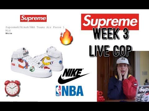 Supreme S/S '18 Week 3 Live Cop! Supreme Nike NBA Air Force 1's Manual Checkout