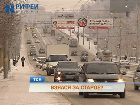 Взялся за старое? Виновник смертельного ДТП в Перми пойман нетрезвым за рулем