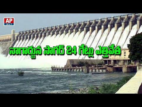 Nagarjuna Sagar Chief Engineer Narasimha Face to Face | Nagarjuna Sagar 24 Gates Opened | AP24x7