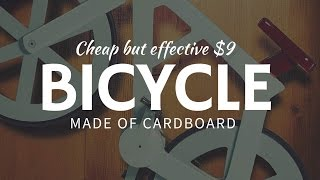Cardboard Bicycle Prototype Made With Recyclable Materials & Costs Just $9