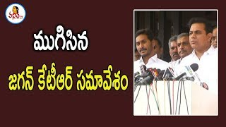YS Jagan and KTR Press Meet Over Federal Front | Vanitha News | Vanitha TV