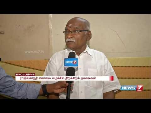 I killed Rajiv Gandhi assassin's prime accused Gundu Santhan :Jebamani Mohanraj | Exclusive