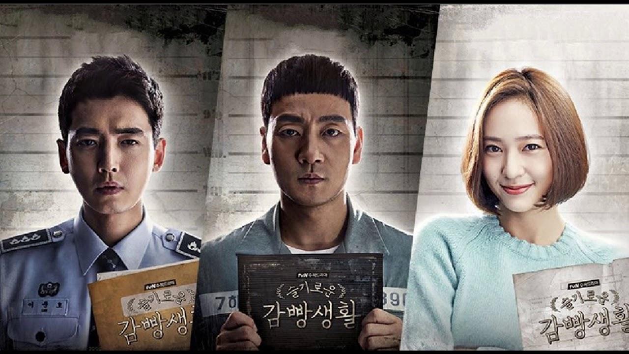 K-Drama Prison Playbook Various Artists: Wise Man - Main Title - YouTube