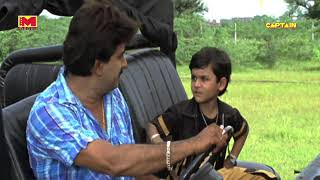 Balveer chotu gujrati movie