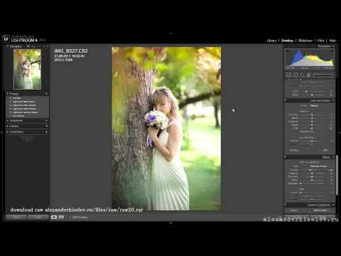 обработка свадебных фото в лайтруме молодожёнов