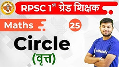 10:30 AM - 1st Grade Teacher 2019 | Maths by Sahil Sir | Circle (वृत्त)