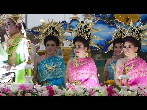 ประเพณีบุญผะเหวด ร้อยเอ็ด 2559 1 2016 Boon Phawhed Roi Et