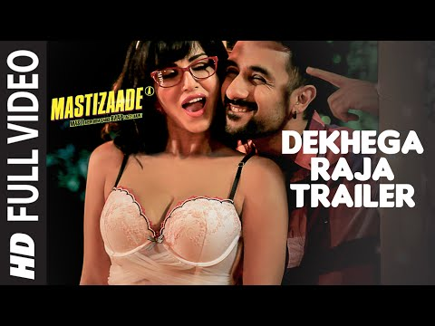 Dekhega Raja Trailer FULL VIDEO SONG | Mastizaade | Sunny Leone, Tusshar Kapoor, Vir Das | T-Series