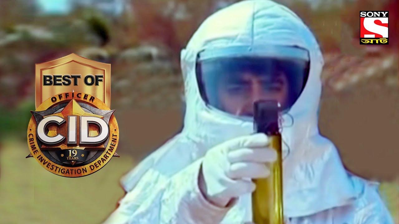 Best of CID (Bangla) - সীআইডী - Bomb Robbery Case - Full Episode