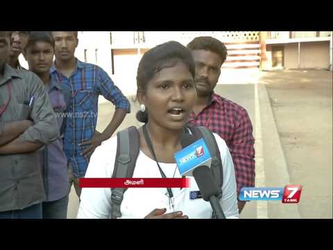 Trichy St.Joseph college bags Heritage award from UGC | News7 Tamil