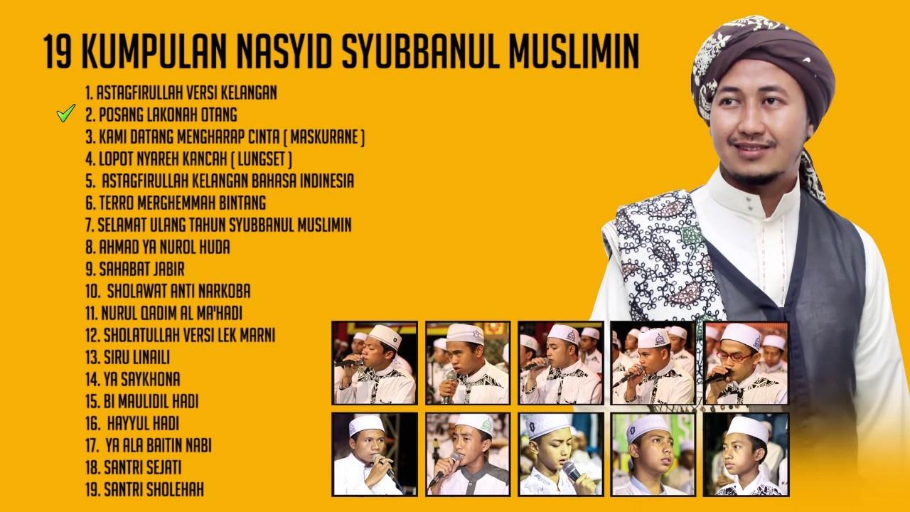 Image result for 19 Kumpulan Nasyid SYUBBANUL MUSLIMIN