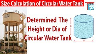 How To Calculate Circular Water Tank Capacity And Size