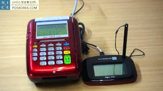 IC신용카드단말기 나이스정보통신(주)M3000 사용방법