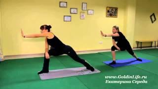 Быстро похудеть   Оксисайз Oxycize видео уроки упражнений онлайн, бесплатно для бедер и ягодиц