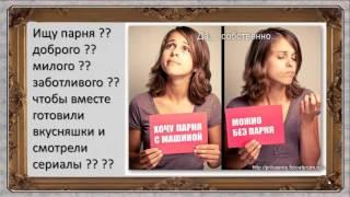 Фото Афоризмы, юмор, приколы выпуск № 2