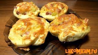 Мини пицца (затраты 65 рублей). Сочный рецепт