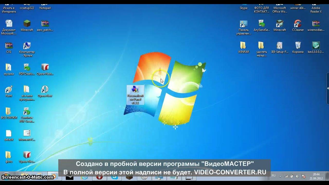 Как сделать прозрачную панель задач в Windows 7 и Windows XP 65