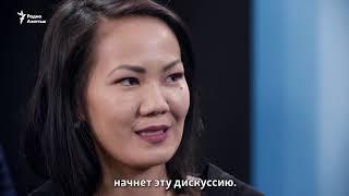 «Не от нашего имени»: четвертый выпуск (Казахстан)