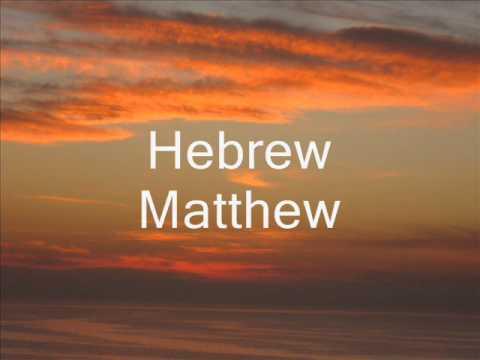 Hebrew Matthew