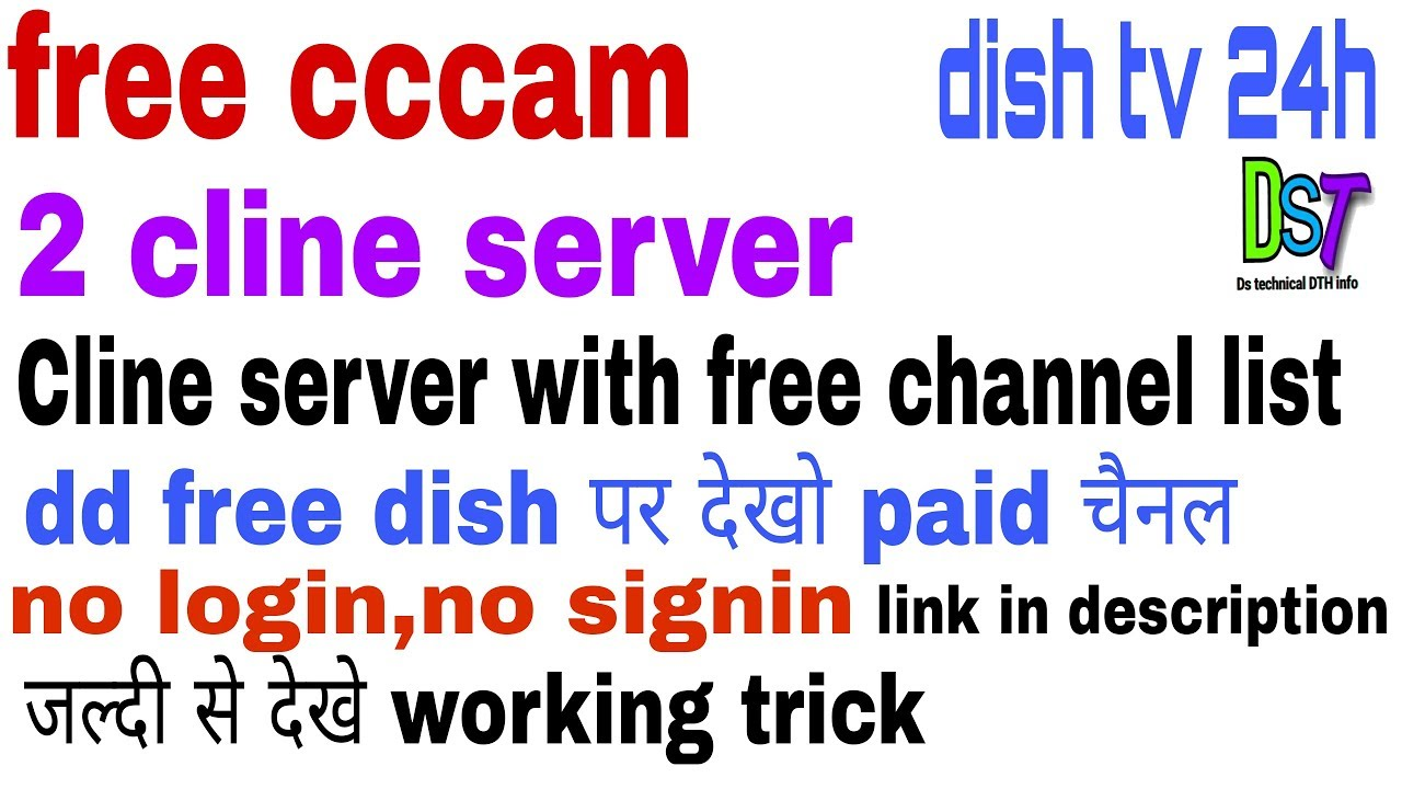 cccam free server dish tv 24h full channel list||no login no signup||dd  free dish paid channel free