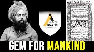 A Gem for Mankind - Haqiqatul Wahi (Ahmadiyya)