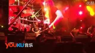 AMORAL - Wrapped In Barbwire @ Peking Midi Festival 2013