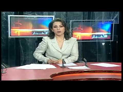 algeria tv news1.AVI