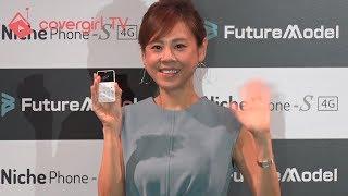 タレントの高橋真麻さんが都内で行われたSIMフリー携帯電話の新製品発表...