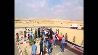 قناة السويس الجديدة هتافات ضد قطر والاخوان والارهاب فى قناة السويس الجديدة
