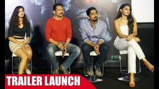 The House Next Door Trailer Launch - Siddharth, Andrea Jeremiah And Atul Kulkarni
