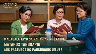 """""""Huwag Kang Makialam"""" - Madadala Tayo Sa Kaharian ng Langit Matapos Tanggapin ang Pagtubos ng Panginoong Jesus? (Clip 3/5)"""