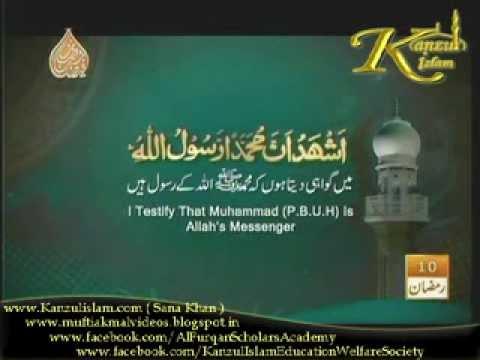 :: Azaan On Qtv : http://muftiakmalvideos.blogspot.in/