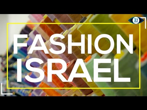21see: Ep. 2, A Taste of Israeli Fashion