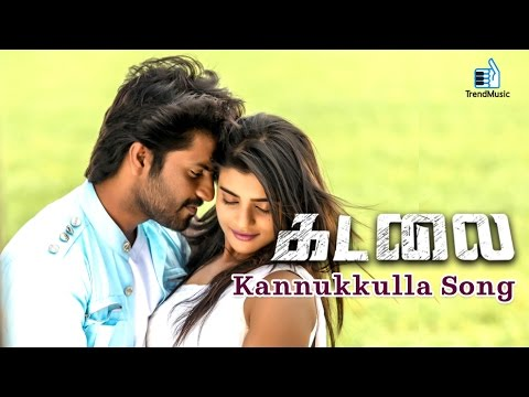 Kadalai - Kannukkulla Song | Ma Ka Pa Anandh, Aishwarya Rajesh | Sam CS | Trend Music