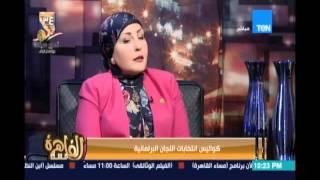 النائبة هالة أبو السعد : انتخابات لجان البرلمان تمت عن طريق التربيطات| فيديو