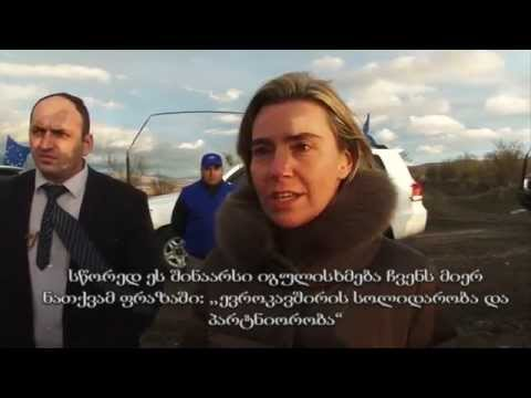 Highlights of HRVP Mogherini visit to Georgia 11/11/2015