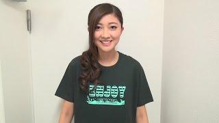 熊井友理奈、21歳の誕生日を記念したバースデーTシャツが完成! ENJOY S...