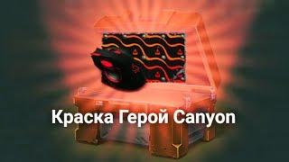 ВЫПАЛА АНИМАШКА на ТЕЛЕФОНЕ! / ОТКРЫТИЕ КОНТЕЙНЕРОВ - ТАНКИ ОНЛАЙН МОБАЙЛ