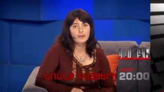 Kisabac Lusamutner anons 02.10.15 Aranc Bayceri