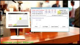 видео Чековый принтер Posiflex Aura 6800, aura pp-6800, posiflex 6800