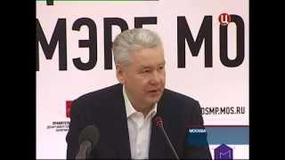 Смотреть видео Мэр Москвы Сергей Собянин посетил МММЦ онлайн