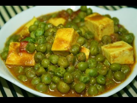 matar paneer easy recipe - in english - A7